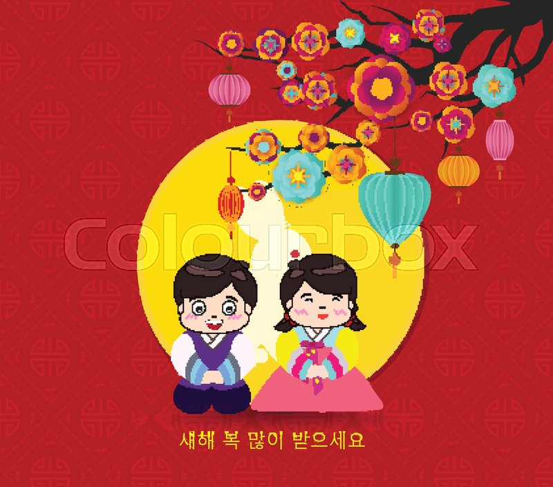 korean traditional happy new year day korean characters mean happy new year childrens greet vector