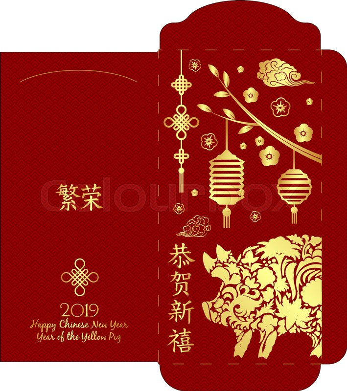 chinese new year money red packet red envelope 2019 happy chinese