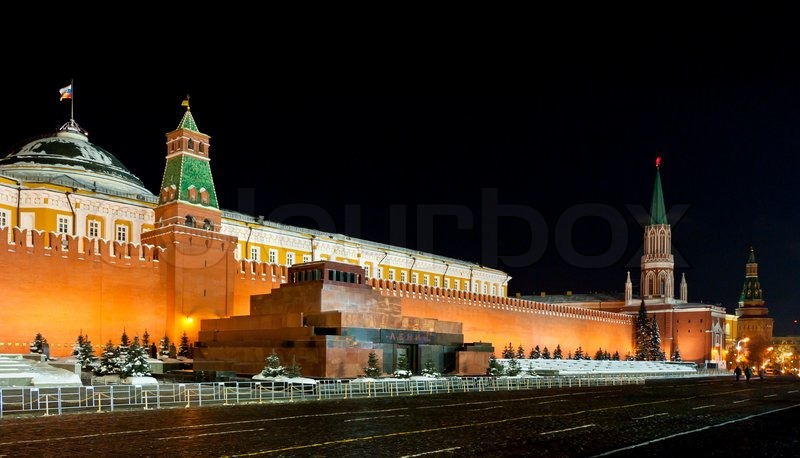 Night View Of Moscow Red Square Mausoleum Of Lenin And Russian Government Building Stock