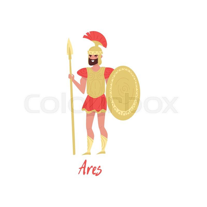 Ares Olympian Greek God Ancient Stock Vector Colourbox