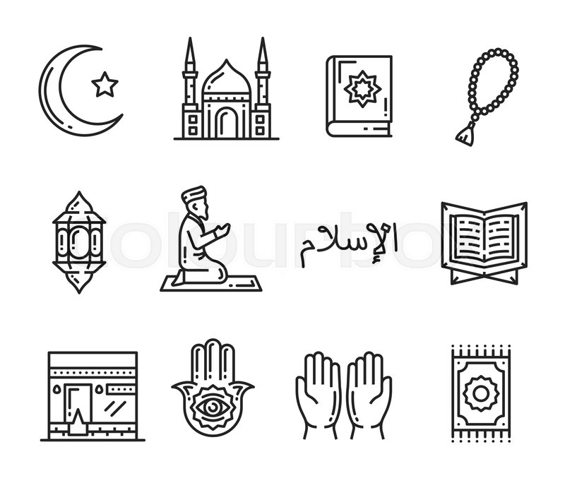 Islam Religion And Culture Symbols Muslim Mosque Crescent Moon And
