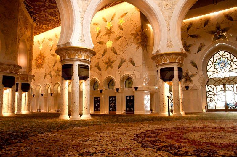Sheikh Zayed Mosque Inside Stock Photo Colourbox