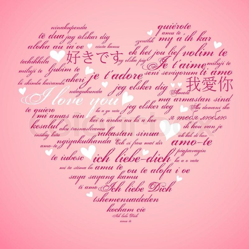 auf alle sprachen ich lieb dich