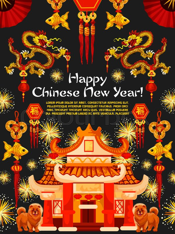 Chinese New Year Greeting Card Design Stock Vector Colourbox
