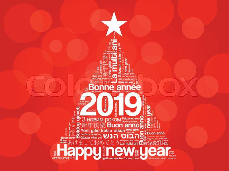 Cu anul nou 2019