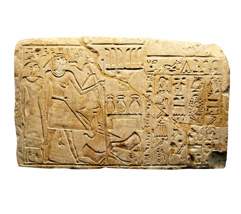 Stock image of 'Ancient Egyptian writing'