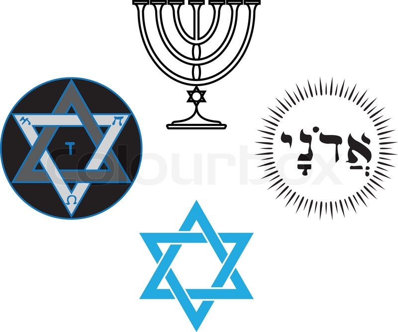 The Jewish Religious And Magic Symbols Vector Illustration Stock