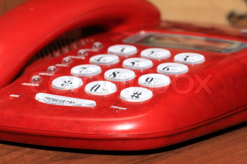 how to find out my own phone number landline