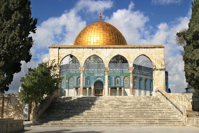 Famous dome of the rock mosque in jerusalem israel for Idf architecture