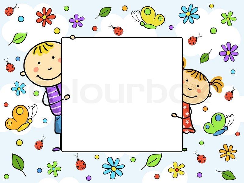 Рамки с рисунками для детей