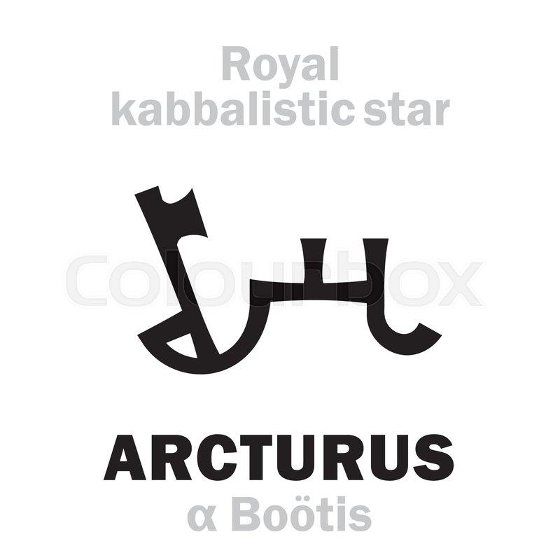 Astrology Alphabet: ARCTURUS (α     | Stock vector | Colourbox