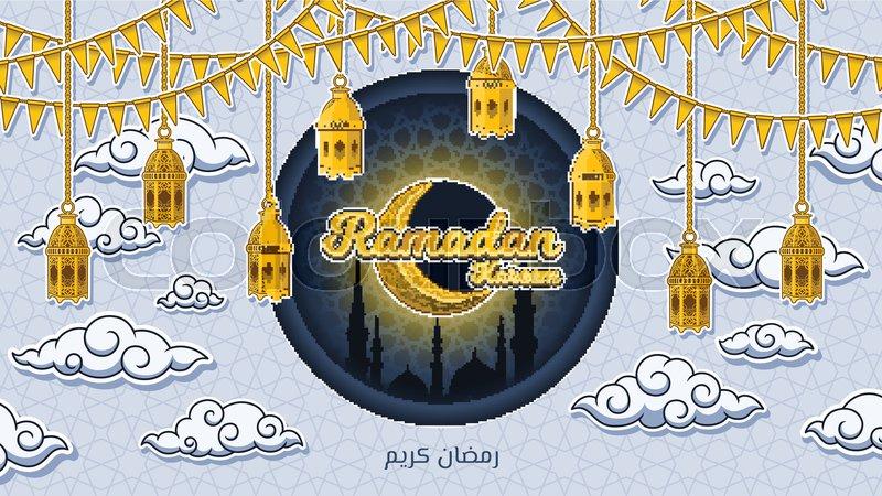 Unduh 5800 Background Banner Design Islamic HD Gratis