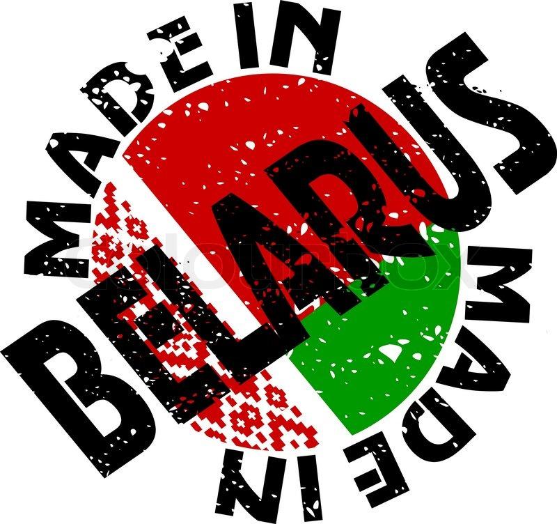 Долю белорусских товаров в минской рознице планируется довести до 85%
