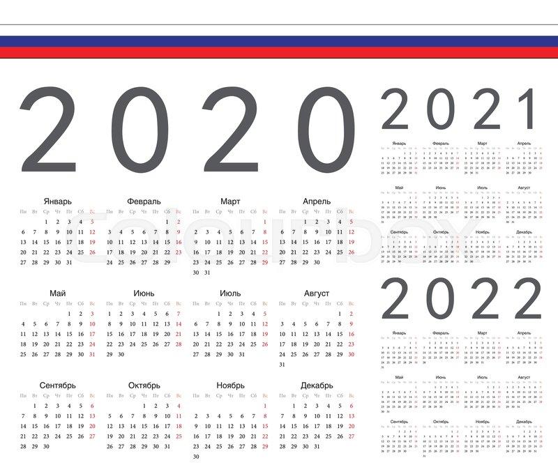 Russian Orthodox Calendar 2022.Set Of Russian 2020 2021 2022 Year Stock Vector Colourbox