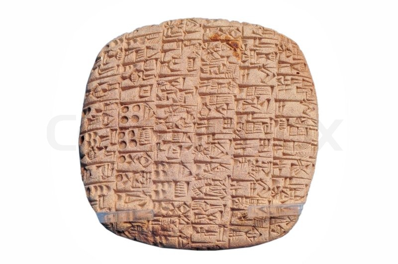 Stock image of 'Tile with sumerian writing'