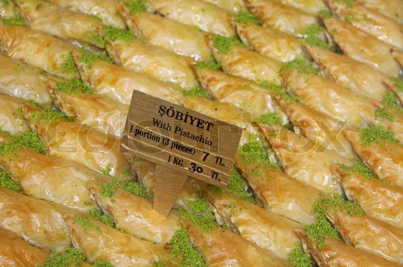 Baklava Recipe Turkish Turkish Baklava Sweet