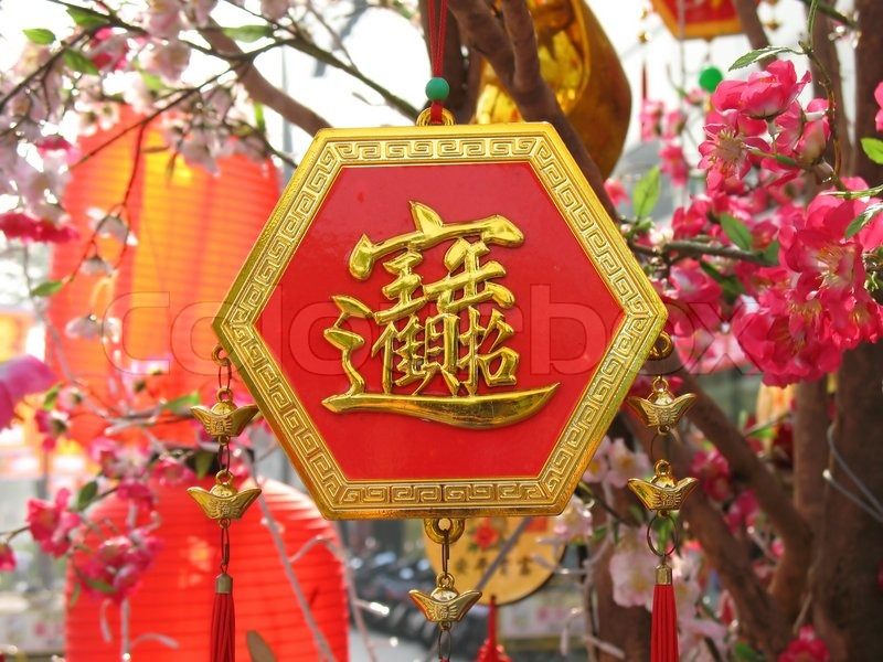 chinese craft ideas new year decorations stock photo colourbox 1282