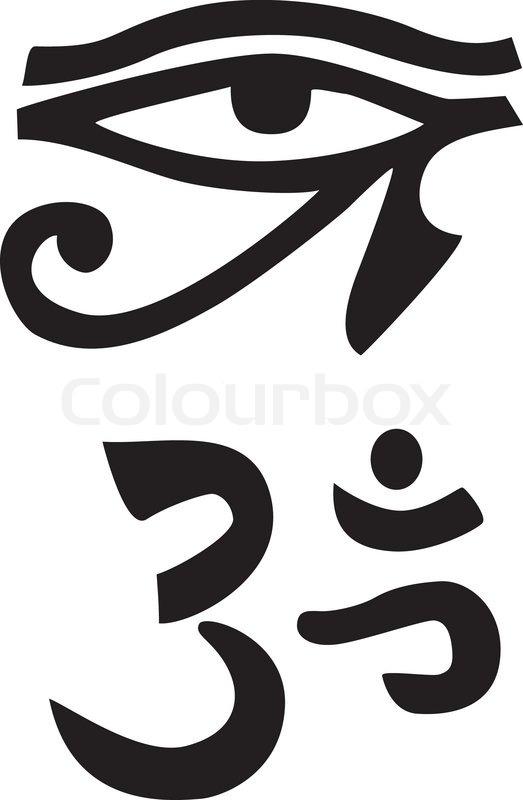 gyptische zeichen tattoo artwork vektorgrafik colourbox. Black Bedroom Furniture Sets. Home Design Ideas
