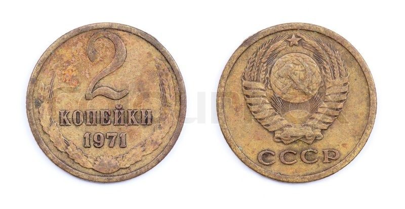 old coins stock image - photo #15