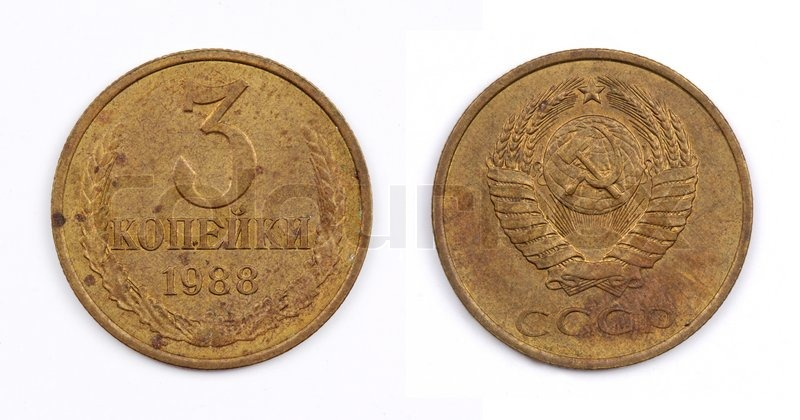 old coins stock image - photo #6
