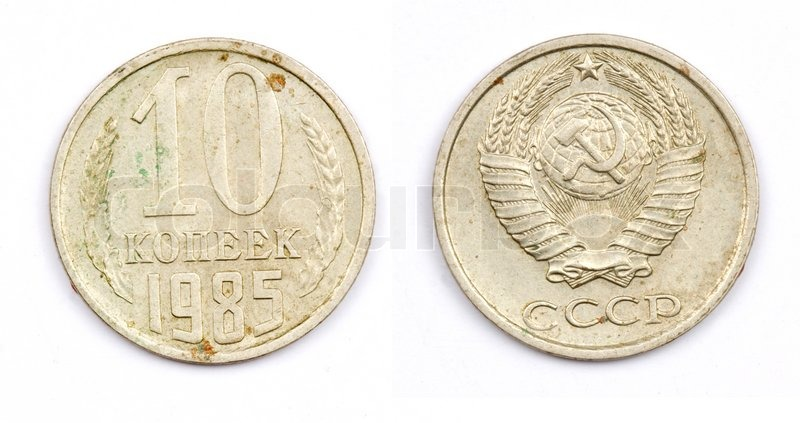 old coins stock image - photo #13