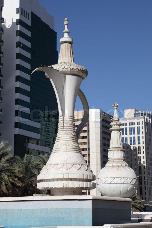 Arabic Coffee Pot Monument In Abu Dhabi United Arab