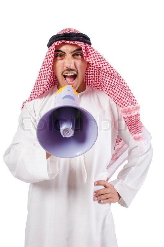 Arab Yell