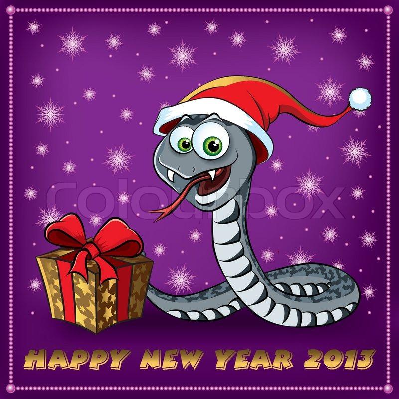 Пожеланиями, флеш открытка с 2013