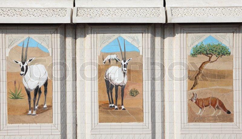 Desert animals mosaic in Doha, Qatar, stock photo