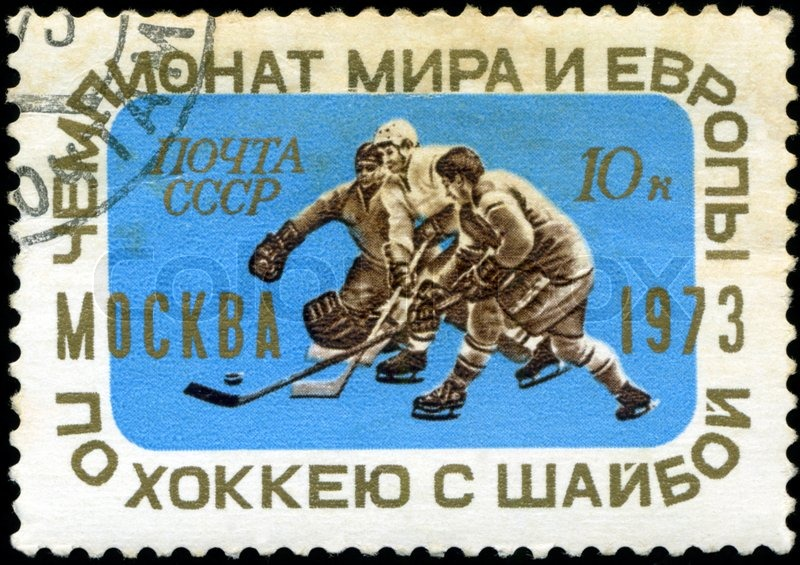 Editorial image of 'USSR - CIRCA 1973: a stamp printed by USSR shows hockey players, series World and Europe championships on hockey, circa 1973'