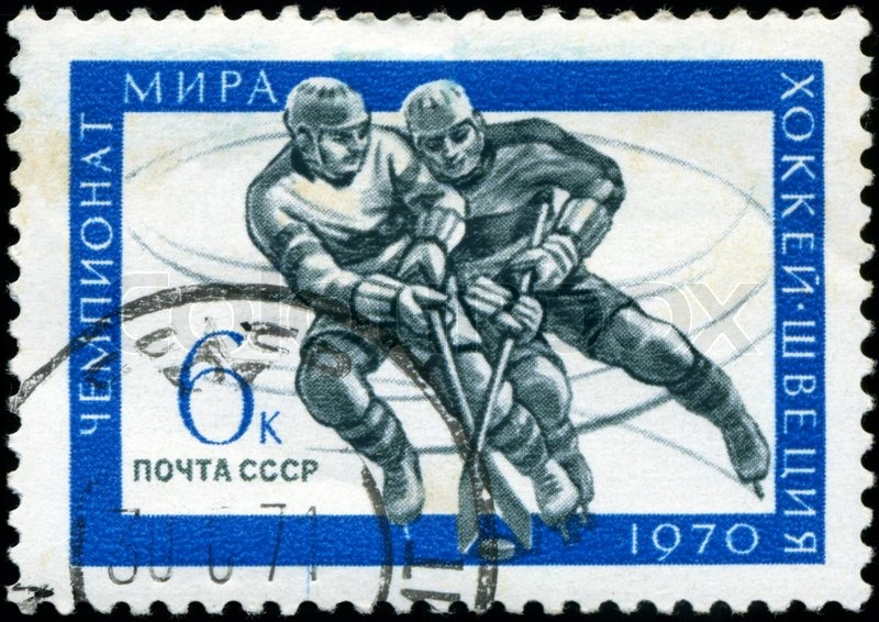 Editorial image of 'USSR - CIRCA 1970: A stamp printed in USSR, hockey, two athletes play hockey, circa 1970'
