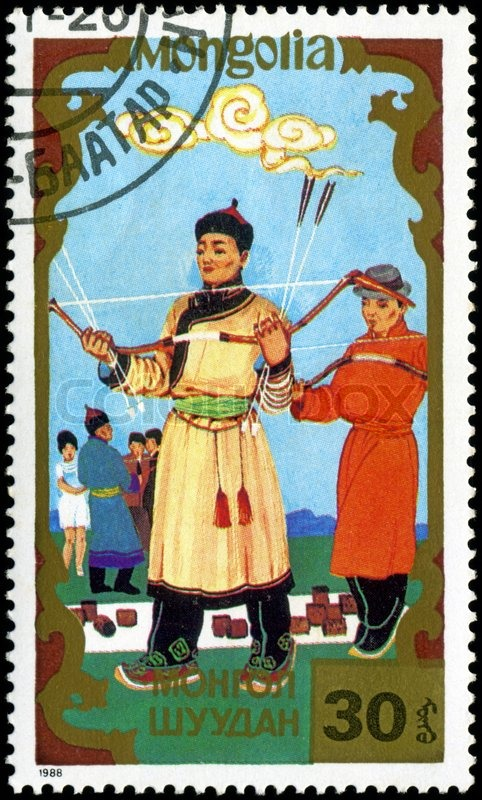 Editorial image of 'MONGOLIA - CIRCA 1988: stamp printed by Mongolia, shows Archery, circa 1988'