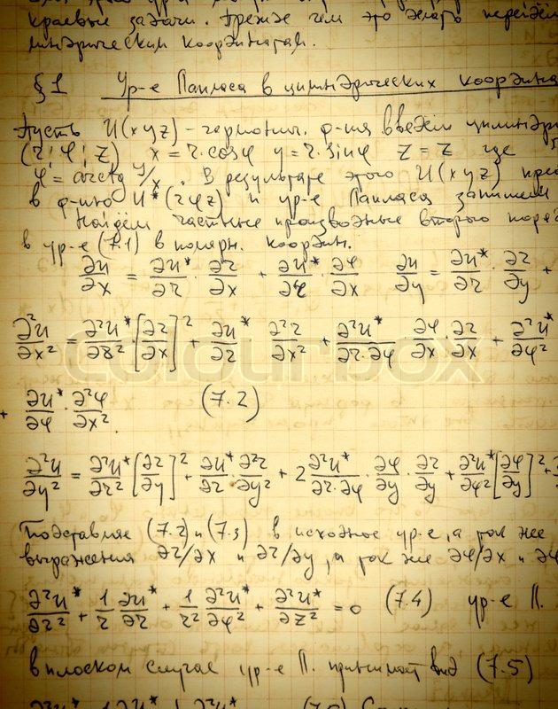 Vintage Math 10