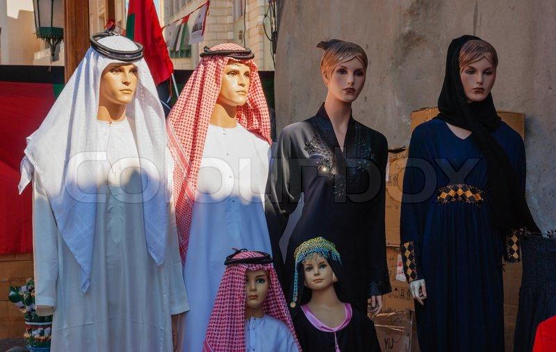 muslimsk tøj