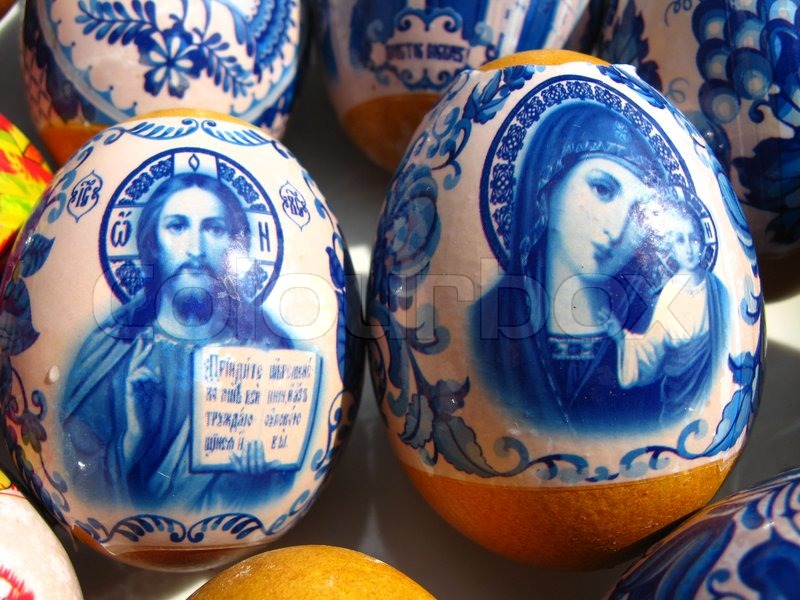 Easter eggs with Jesus Christ's image and Divine mother ... Easter Eggs Jesus