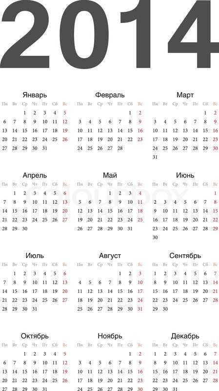 Russisch 2014 Jahre Vektor-Kalender | Vektorgrafik | Colourbox