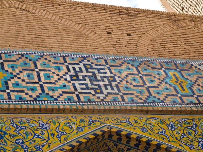 gekachelten hintergrund orientalische ornamente moschee. Black Bedroom Furniture Sets. Home Design Ideas