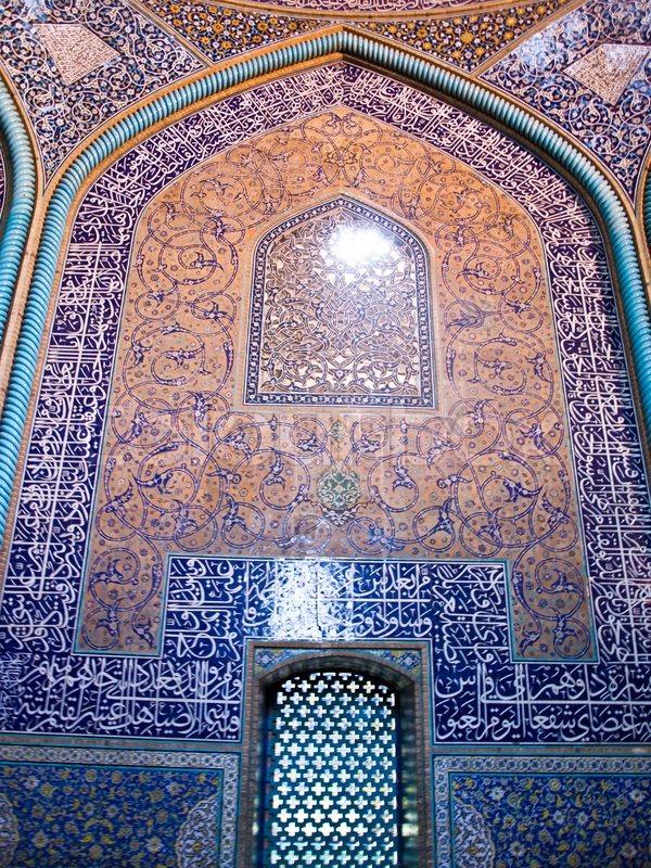 die moschee wand  orientalische   stock bild  colourbox