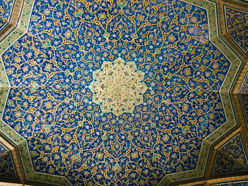 kuppel der moschee orientalische ornamente aus sheikh. Black Bedroom Furniture Sets. Home Design Ideas