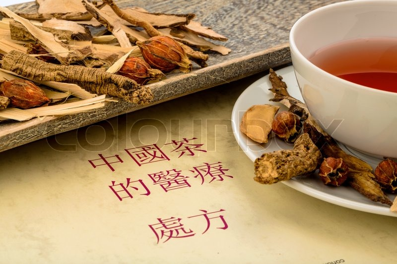 Ingredients for a tea in traditional chinese medicine. healing of diseases through alternative methods, stock photo