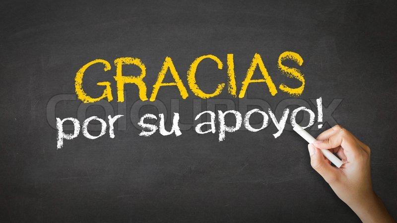 Vielen Dank Auf Spanisch