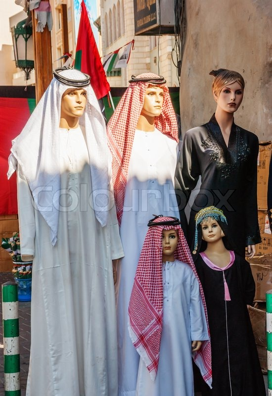 Traditional Arabic clothing on a mannequin | Stock Photo ...
