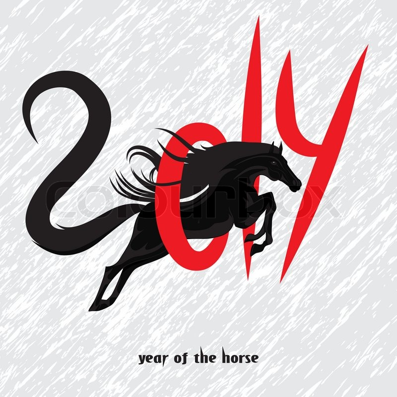Horse 2014 Year Chinese Symbol Vector Illustration Image Tattoo
