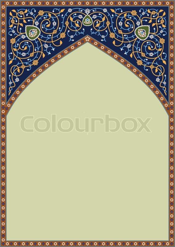 traditionelle arabische rahmen  vektorgrafik  colourbox
