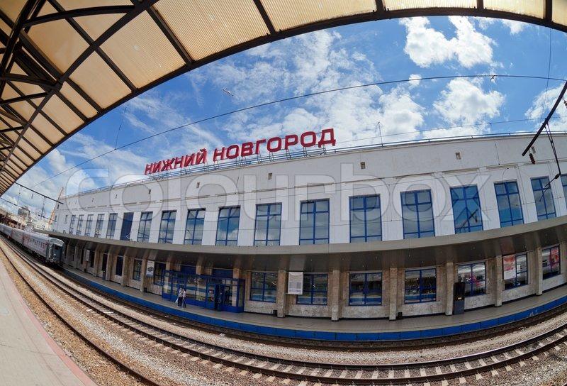 Железнодорожный вокзал московский