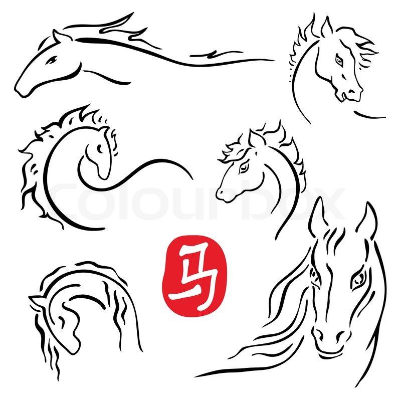 Horses Symbolscollection Chinese Zodiac 2014 Stock Vector Colourbox