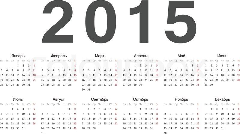 Russische kalender