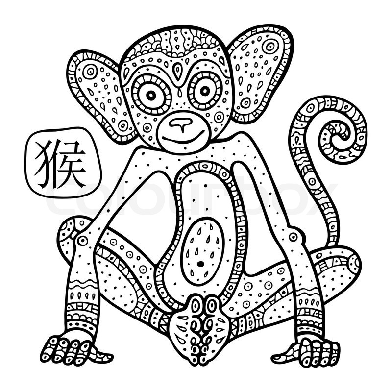 Stock Vector Of Chinese Zodiac Animal Astrological Sign Monkey Illustration