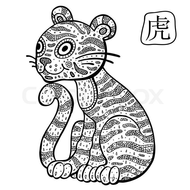 chinesische sternzeichen tier sternzeichen tiger vektorgrafik colourbox. Black Bedroom Furniture Sets. Home Design Ideas