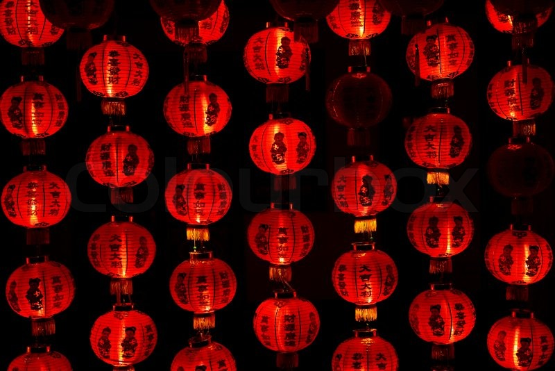 The Red Chinese Lanterns For Beautiful Background